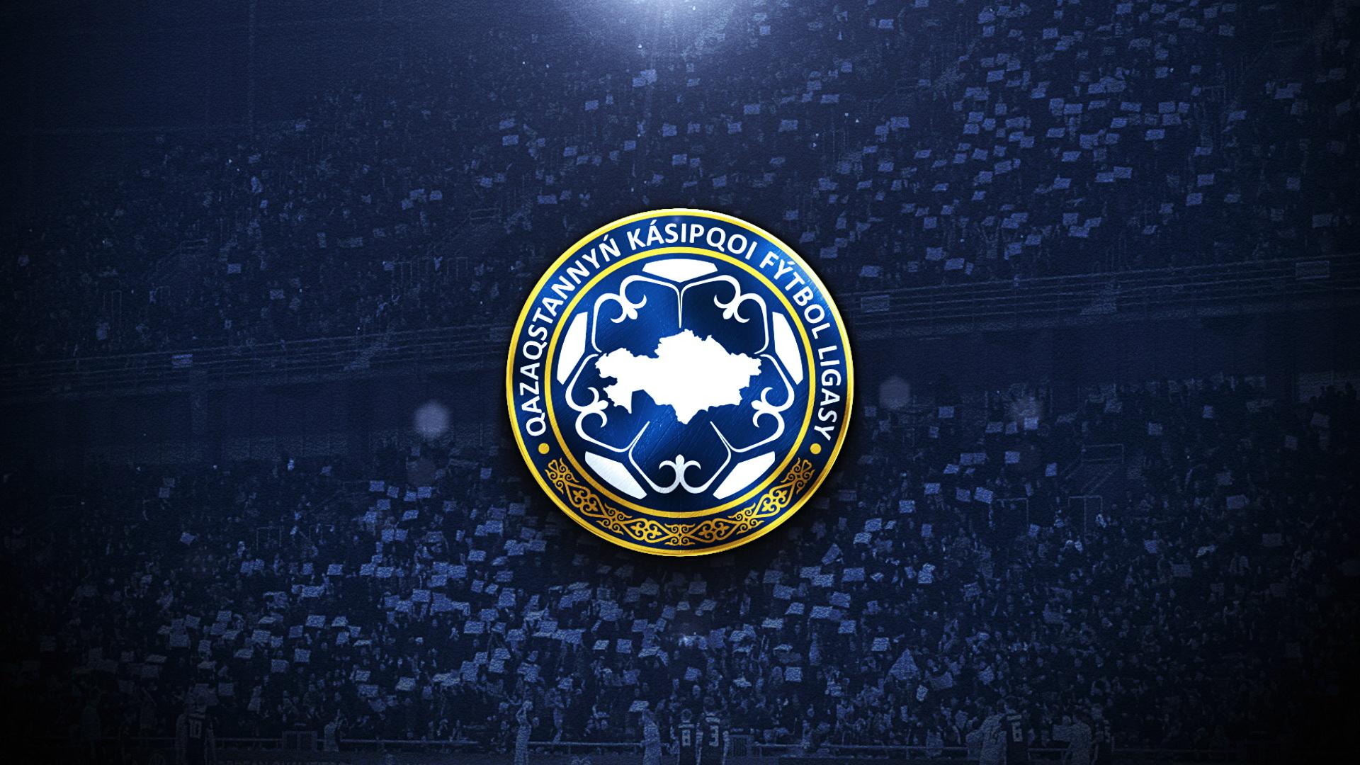 футбольная лига новости